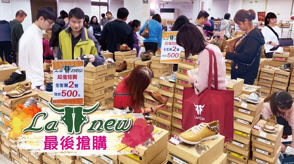 0101 大安國軍福利站倒數圖 第一版