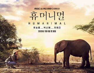 Humanimal Ep.4