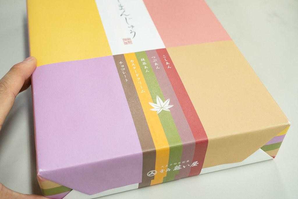 fujiiya-2