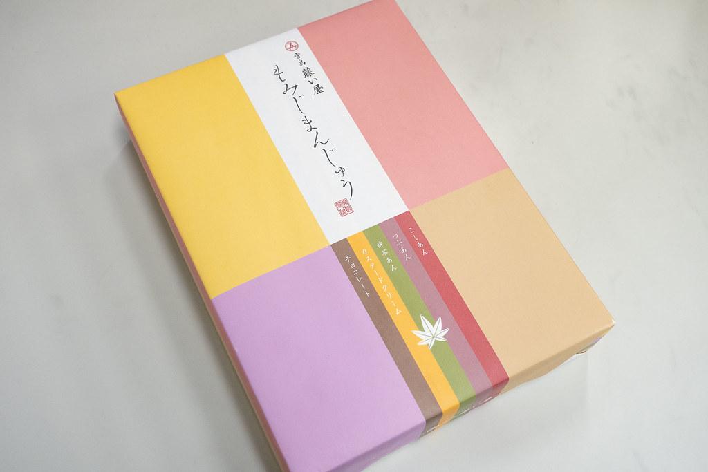 fujiiya-1