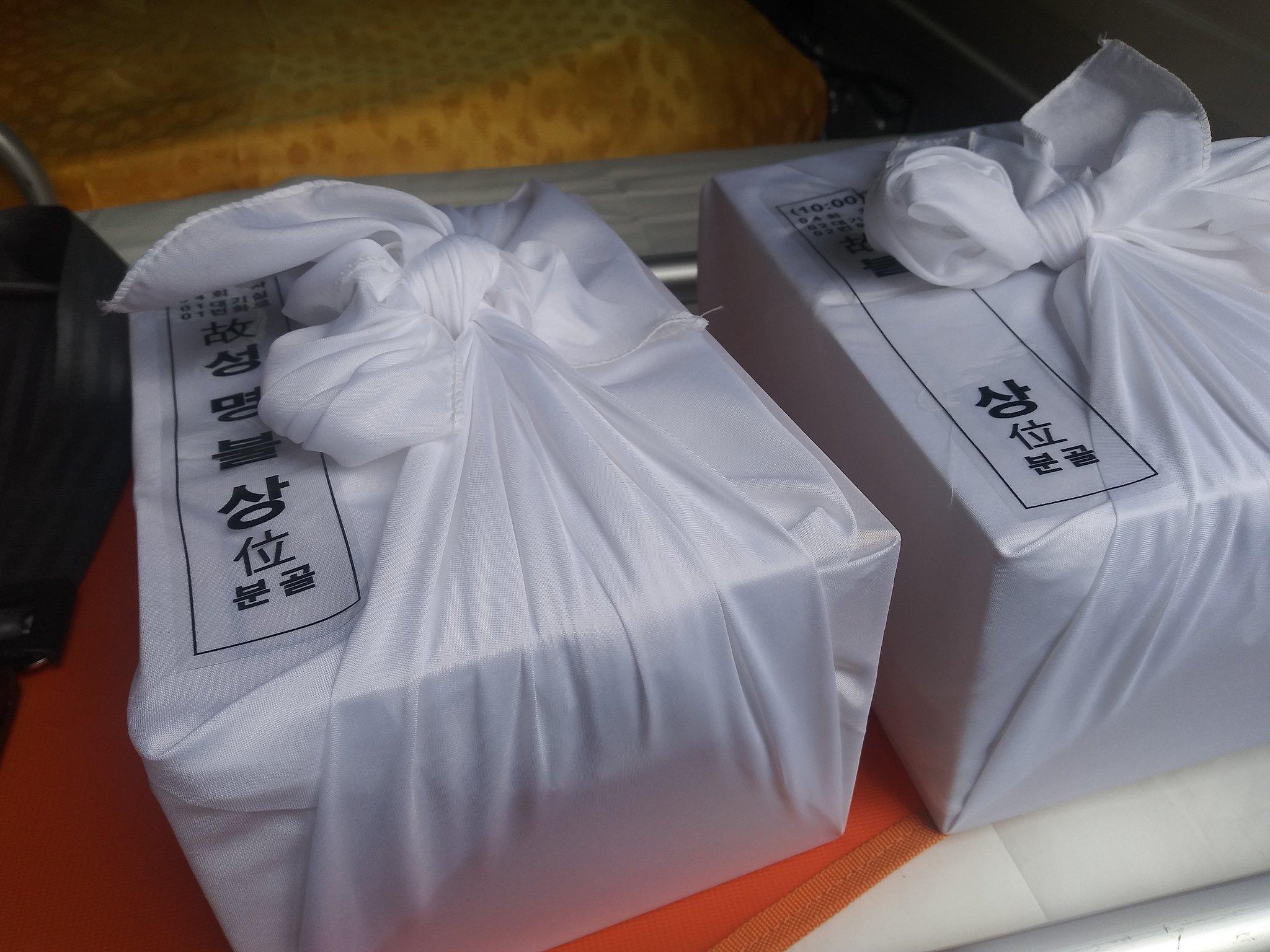 20191223_불상남성 & 불상아기 장례 (45)