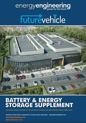 Future Vehicle Magazine front cover