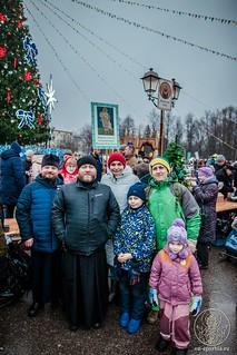07.01.2020 | Городские празднования Рождества Христова