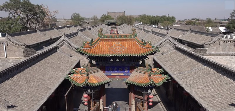 Pingyao (China)