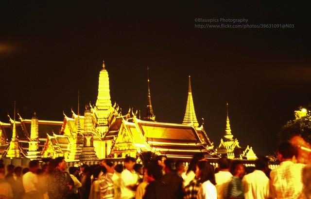 Bangkok, view to Wat Phra Kaeo from Sanam Luang