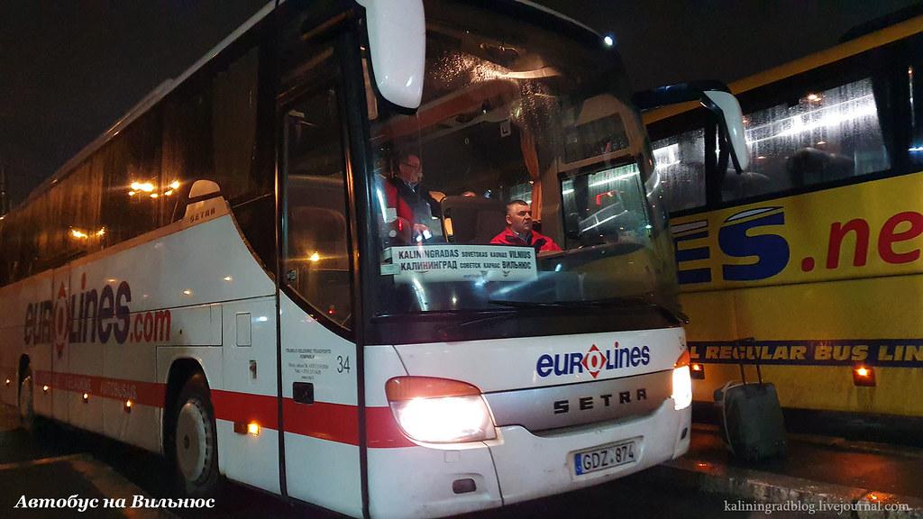 Eurolines bus to Vilnius