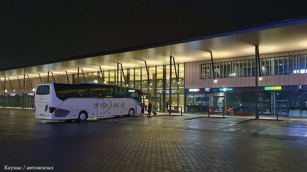 Kaunas bus station