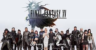 手遊天尊 再度轉世降臨?Square Enix《Final Fantasy XV》全新 手機遊戲 MMORPG 現正開發中!