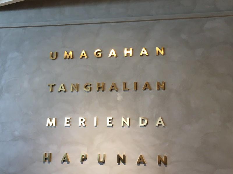 Manam, Trinoma