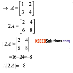 2nd PUC Maths Model Question Paper 2 with Answers - 1