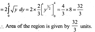 2nd PUC Maths Model Question Paper 2 with Answers - 25