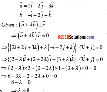2nd PUC Maths Model Question Paper 2 with Answers - 28