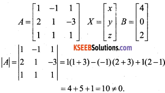 2nd PUC Maths Model Question Paper 2 with Answers - 33