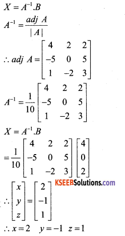 2nd PUC Maths Model Question Paper 2 with Answers - 34