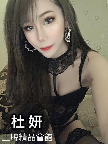 王牌精品會館 高雄便服店 9P夜生活