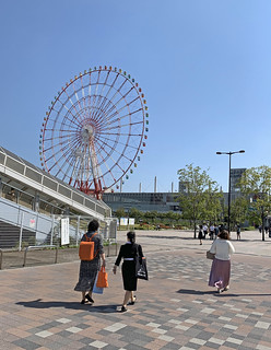 Odaiba and its Ferris Wheel | by KCP Japanese Language School