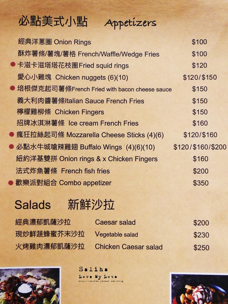 台北Stan Cat史丹貓美式餐廳西門店菜單價位訂位menu低消服務費用餐時間 (3)