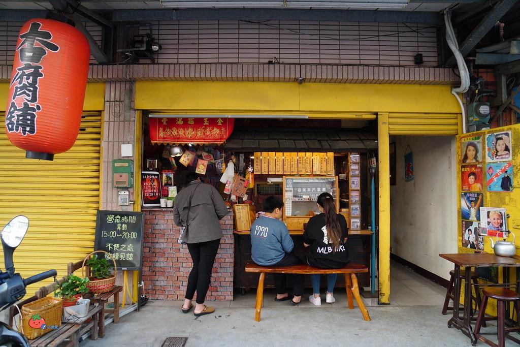 桃園美食推薦杏腐鋪、鵝食記憶