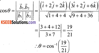 2nd PUC Maths Model Question Paper 2 with Answers - 15