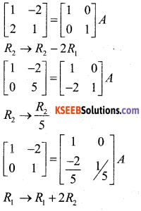 2nd PUC Maths Model Question Paper 2 with Answers - 17