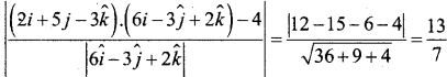 2nd PUC Maths Model Question Paper 2 with Answers - 30