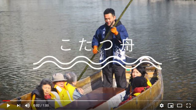【YouTube】沿線PR動画をアップ☆冬の長瀞のお楽しみ!こたつ舟&長瀞ご飯をご紹介