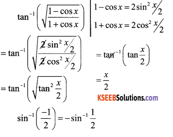 2nd PUC Maths Model Question Paper 2 with Answers - 4