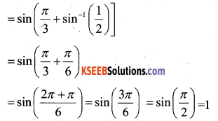 2nd PUC Maths Model Question Paper 2 with Answers - 6
