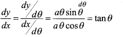 2nd PUC Maths Model Question Paper 2 with Answers - 19