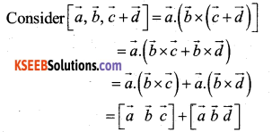 2nd PUC Maths Model Question Paper 2 with Answers - 27
