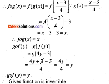2nd PUC Maths Model Question Paper 2 with Answers - 31