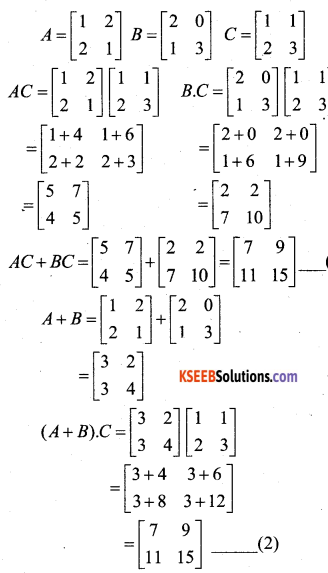 2nd PUC Maths Model Question Paper 2 with Answers - 32