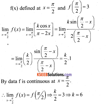 2nd PUC Maths Model Question Paper 2 with Answers - 58