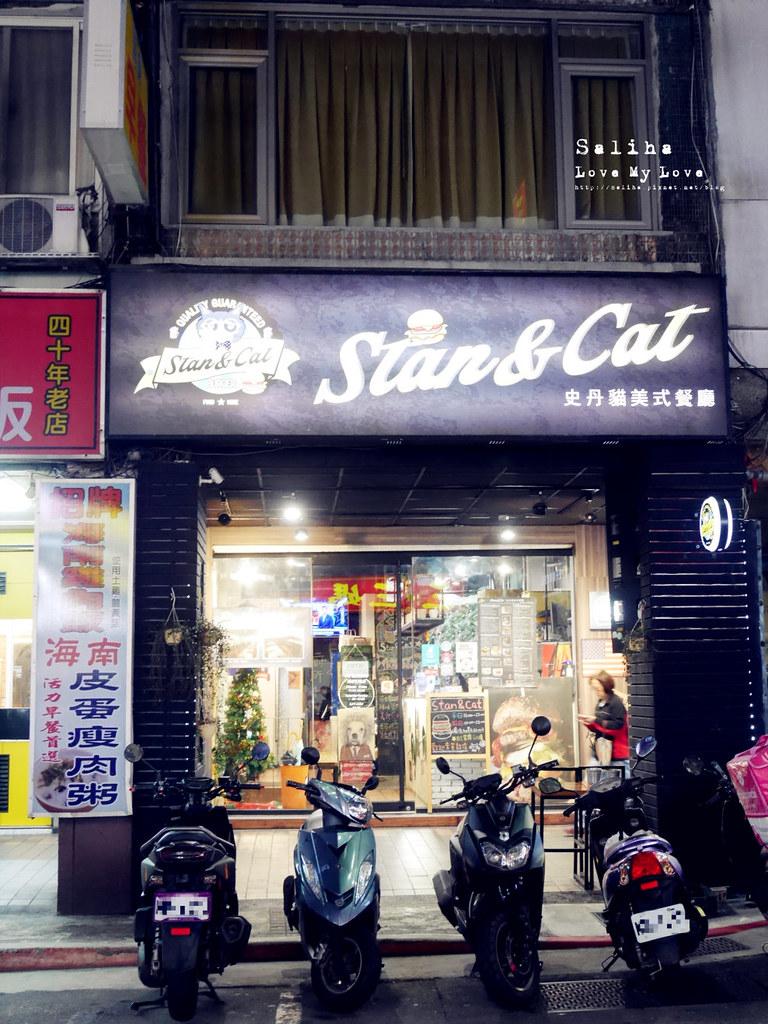 台北西門町可帶寵物餐廳Stan Cat史丹貓美式料理好吃漢堡早午餐 (2)
