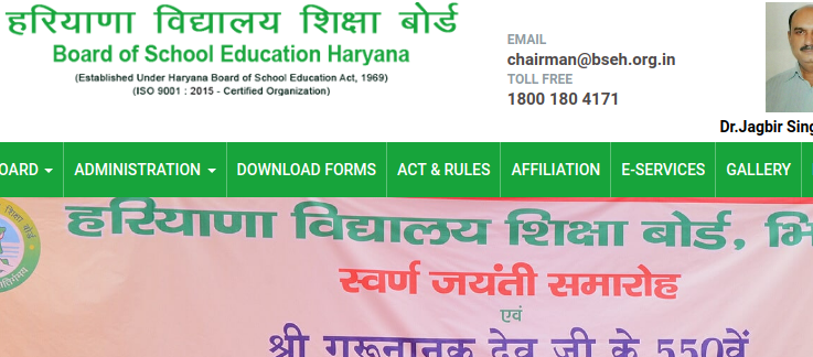 HBSE 12th Date Sheet 2020 (Exam Soon) | Haryana Board Senior Secondary Time Table