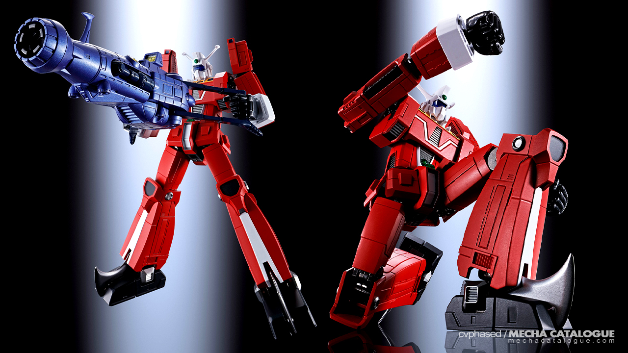 Yep, We're Getting More of These: Soul of Chogokin GX-92 Ideon (Full Action)