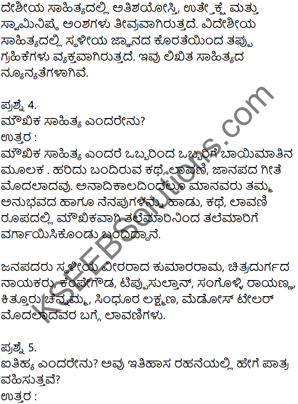 KSEEB Solutions for Class 8 History Chapter 1 Adharagalu in Kannada 13