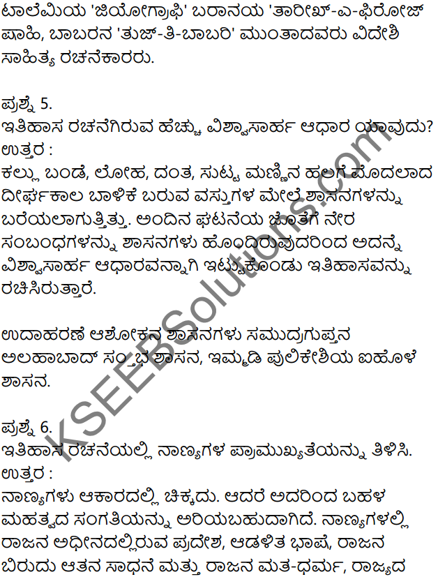 KSEEB Solutions for Class 8 History Chapter 1 Adharagalu in Kannada 3