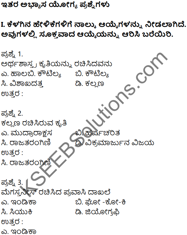 KSEEB Solutions for Class 8 History Chapter 1 Adharagalu in Kannada 6