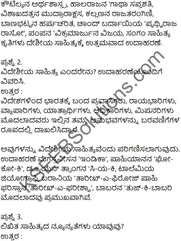 KSEEB Solutions for Class 8 History Chapter 1 Adharagalu in Kannada 12
