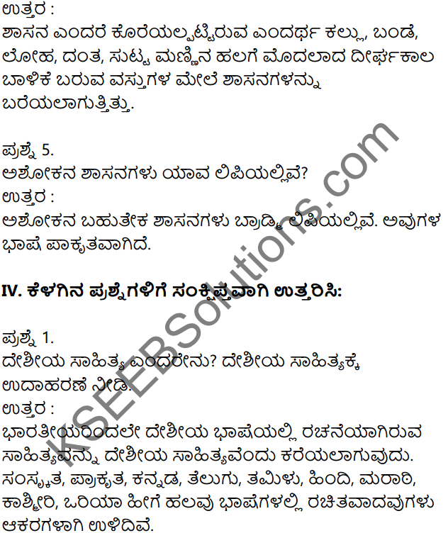 KSEEB Solutions for Class 8 History Chapter 1 Adharagalu in Kannada 11