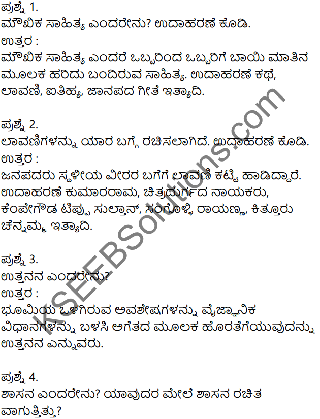 KSEEB Solutions for Class 8 History Chapter 1 Adharagalu in Kannada 10