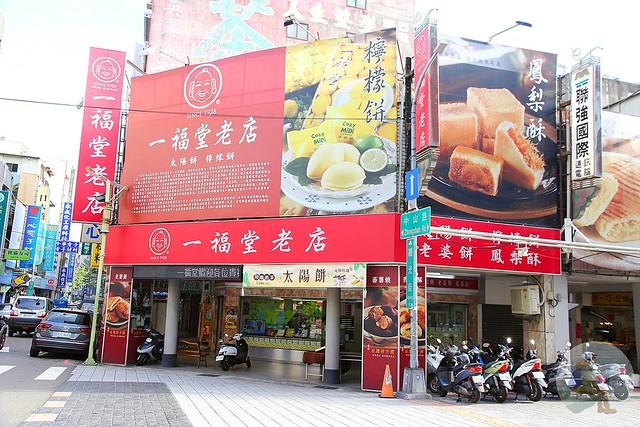 台中繼光街商圈