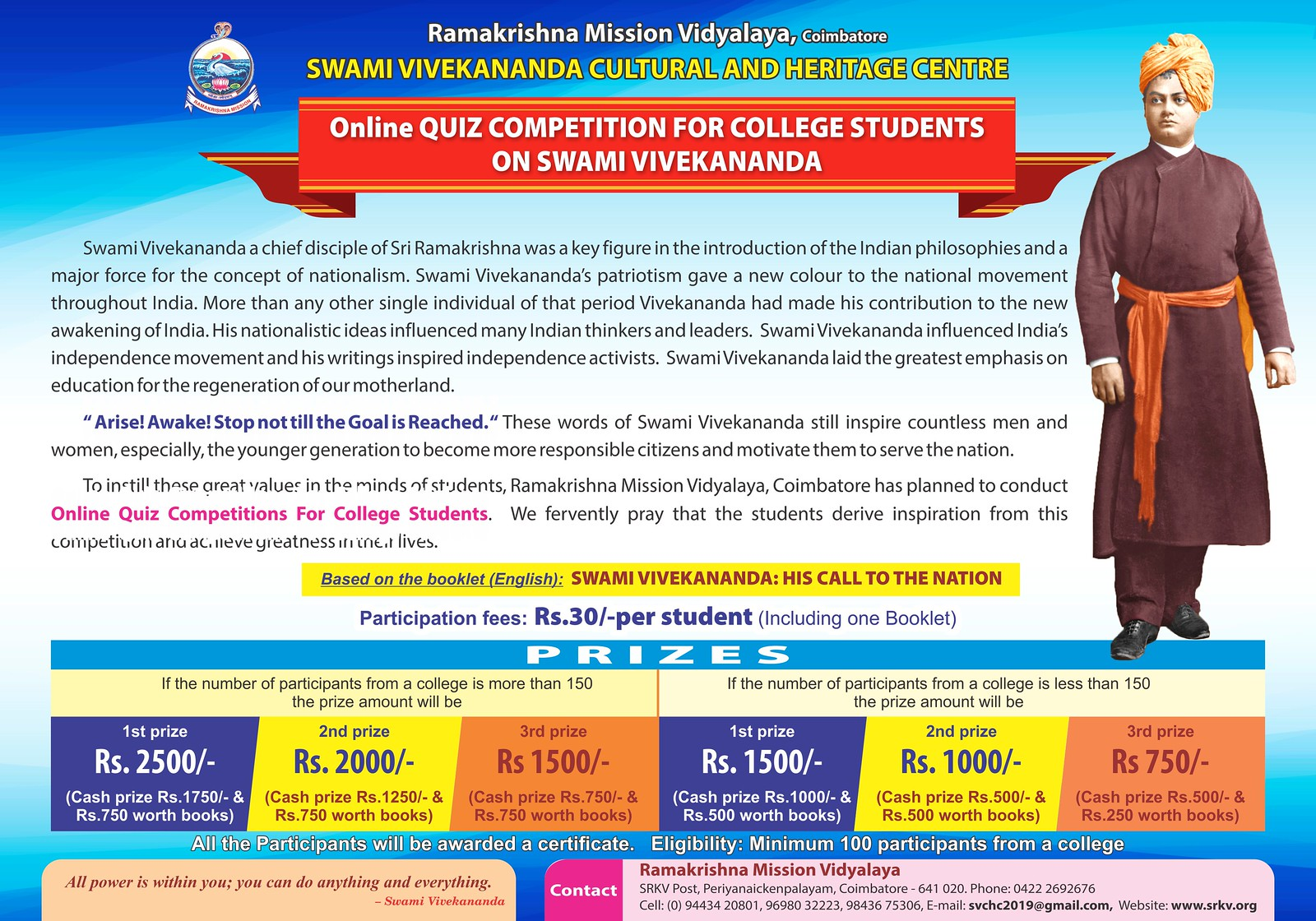 Online Quiz Competition for College Students on Swami Vivekananda