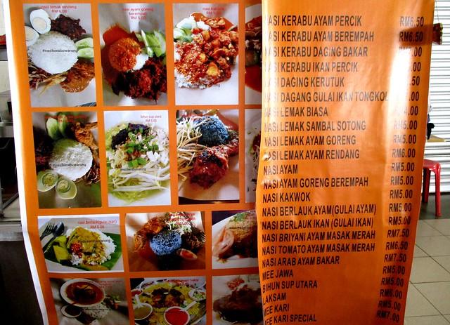 Permai Food Court, nasi kerabu stall