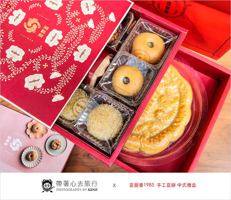 sfs-pastry-0