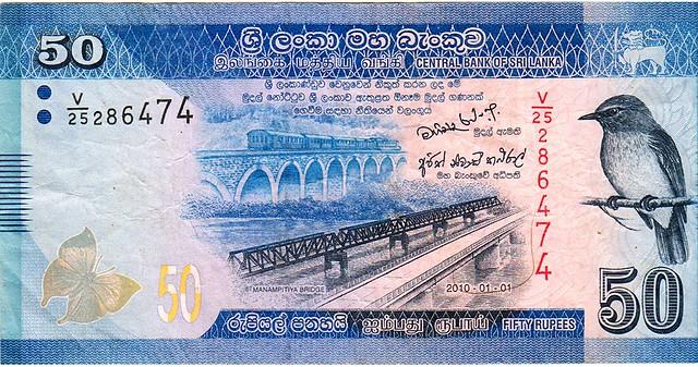 Sri Lankan 50 Rupee Bank Note