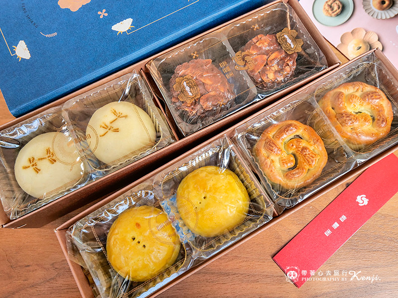 sfs-pastry-32