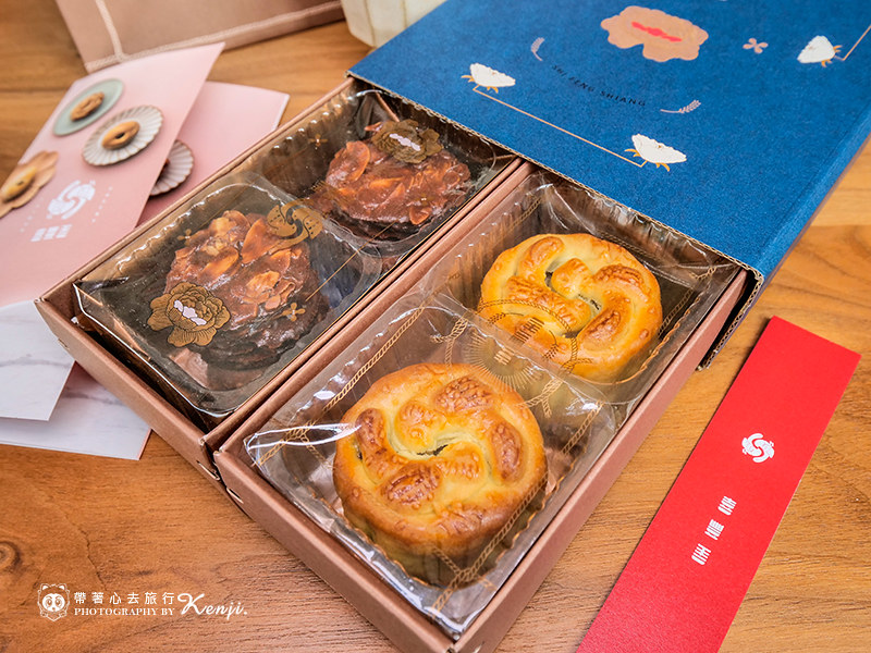 sfs-pastry-31