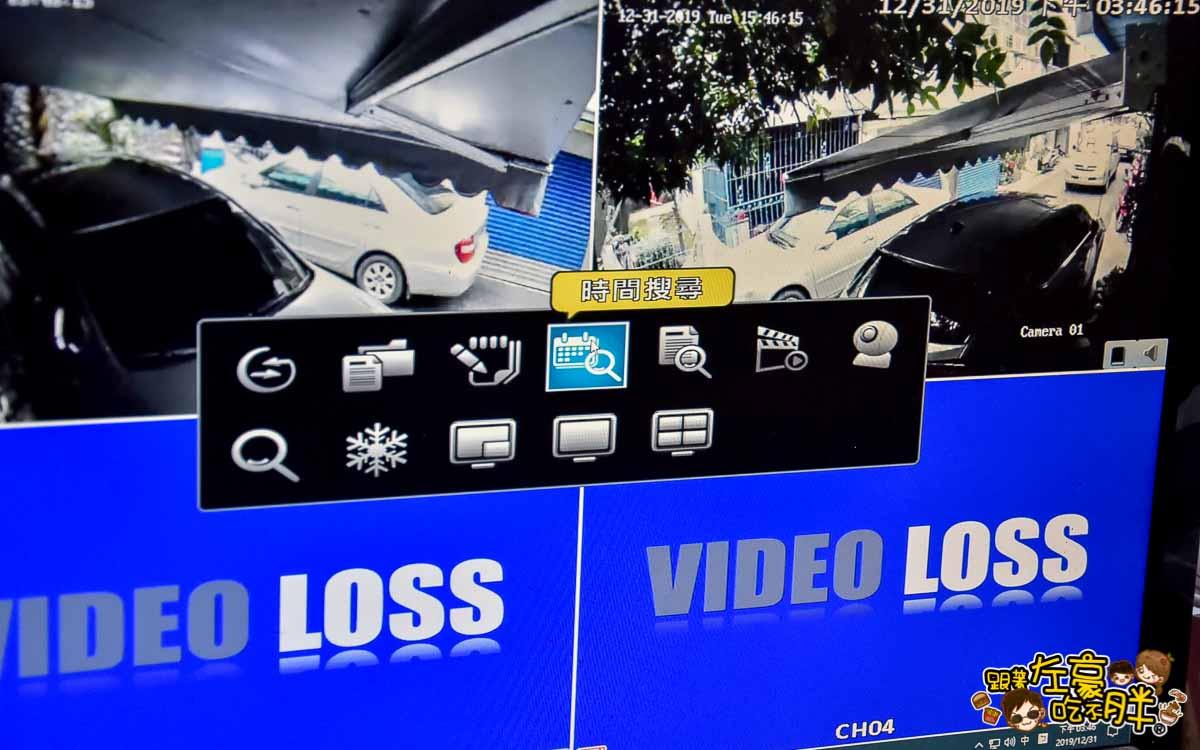 高雄監視器推薦 昌運科技 攝影機安裝-30